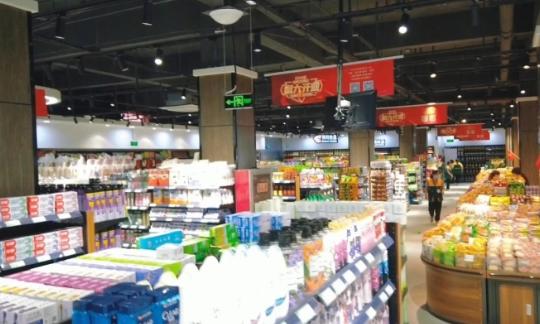 启东首家新型智慧菜市场开业
