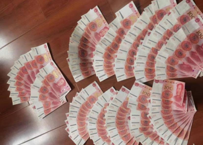 海安警方破获非法持有、使用假币案