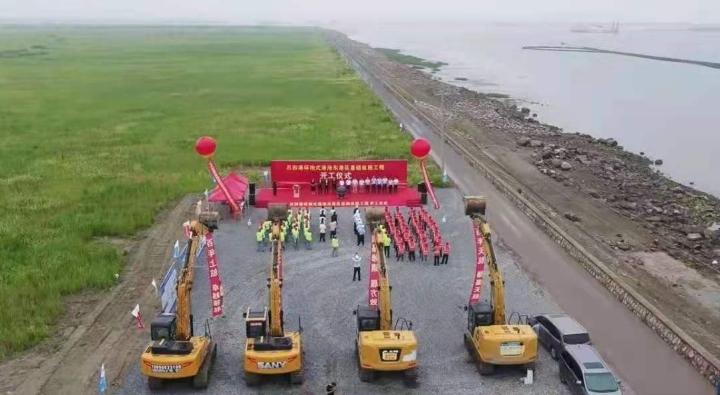 总投资15.52亿元!吕四港环抱式港池东港区基础设施工程开工