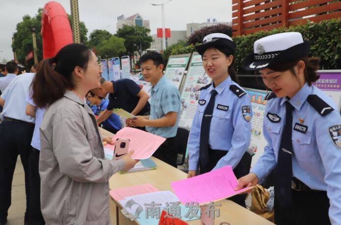 海安营造浓厚氛围 进一步提升全社会安全素质