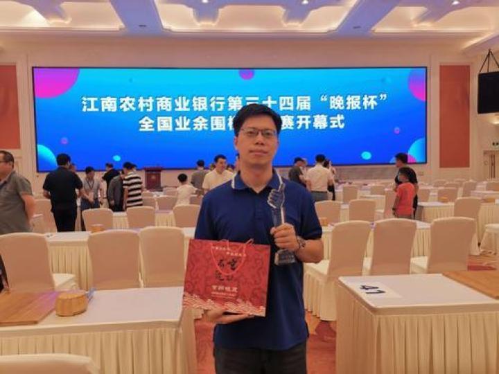 """通籍围棋名将李岱春获""""晚报杯""""常青奖"""