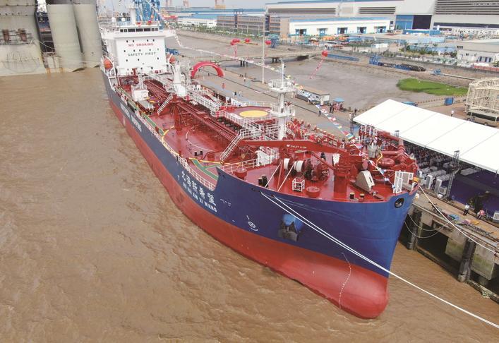 """国内首艘动力定位穿梭油轮""""北海新希望""""号交付"""