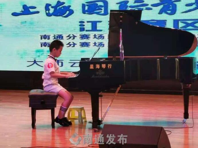2021上海国际青少年钢琴大赛分赛首次在通举行