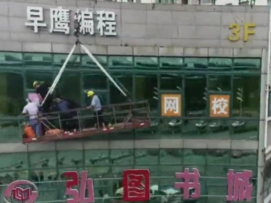 启东启动城区楼顶广告专项整治行动