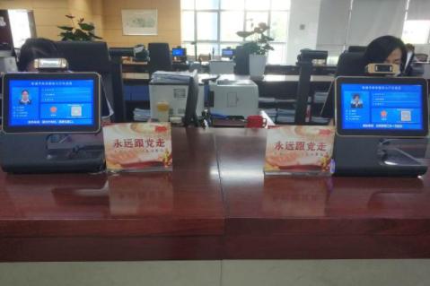 南通市政务中心窗口交互屏有了智能新功能