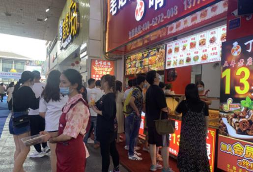 黄金周餐饮业回暖明显 重点企业营业额同比增长19.8%