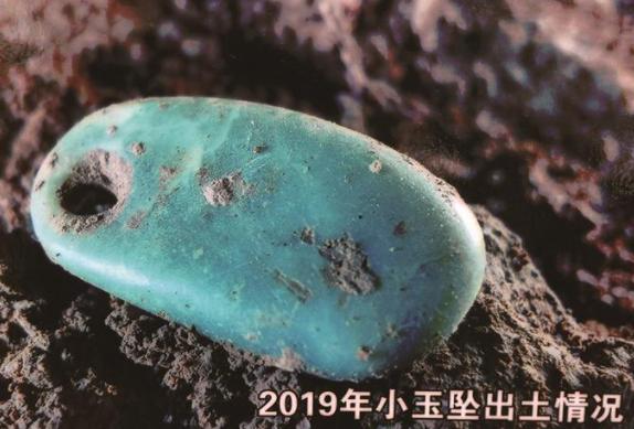 小南山遗址入选中国考古界最高奖 世界上最早的玉器在这里出土