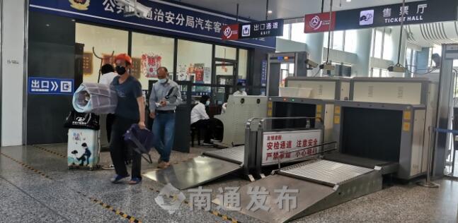 市区客运站国庆假日运输工作圆满完成 共发送旅客超6万人次
