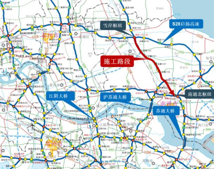 10日6时起,沈海高速雪岸枢纽至南通北枢纽由北往南方向禁行