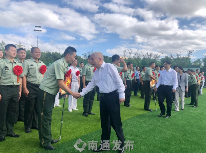 南通举行退役军人返乡欢迎仪式